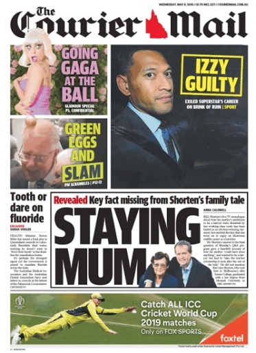080519 cmail front