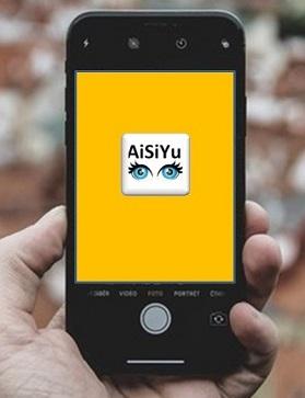aisiyu app